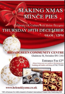 poster advertising mince pie event