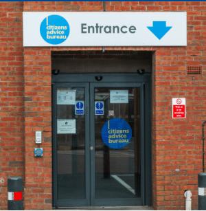 Entrance to CA Swindon