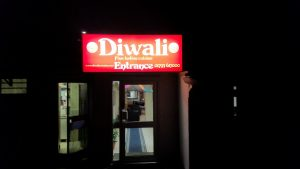 Diwali swindon back entrance