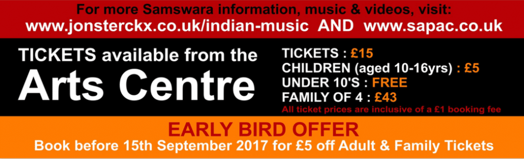 Tabla event information