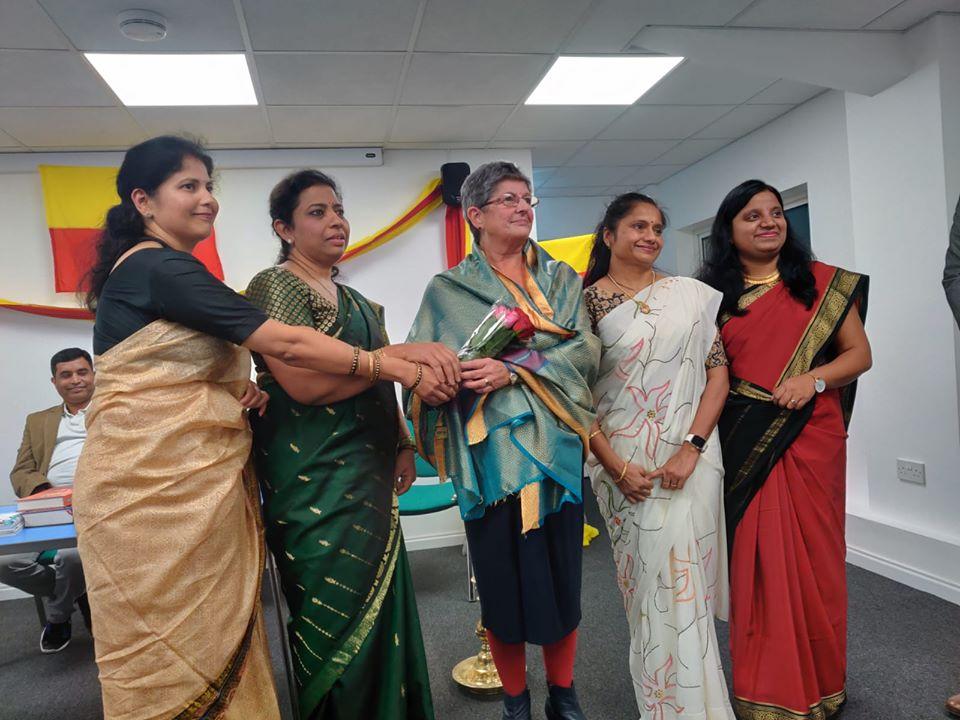 Kannada Celebration