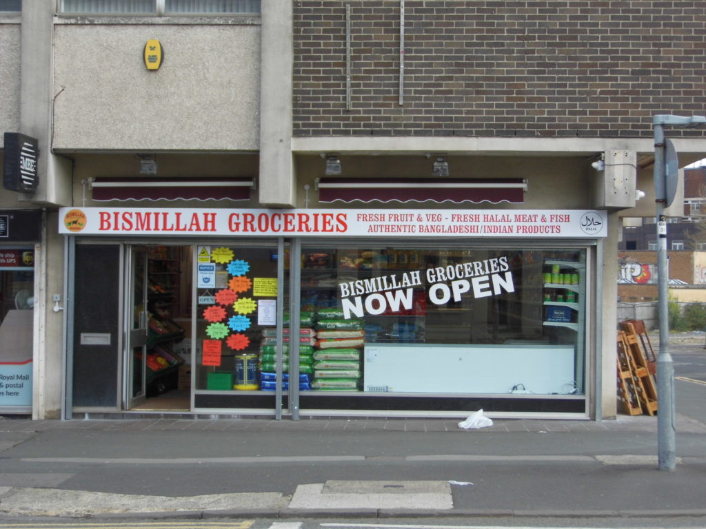 Bismillah-Groceries